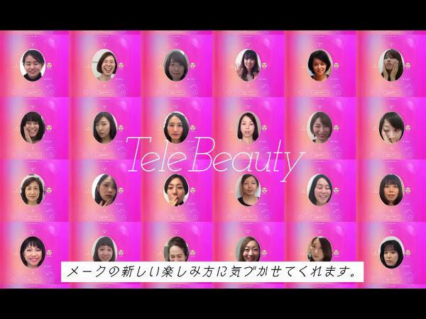 tele beauty app